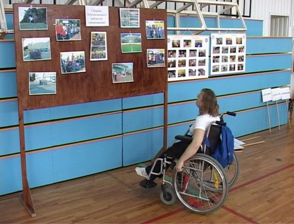 invalidu