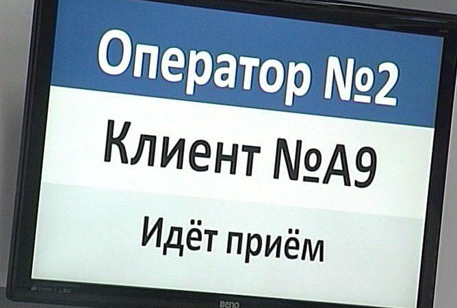 госуслуги, Интернет, МФЦ, Нефтеюганский район, пенсия