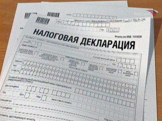 бланк налоговой декларации