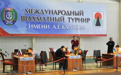 XI шахматный турнир имени Анатолия Карпова: 2010 год