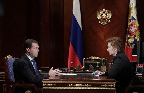 Госдума, Дмитрий Медведев, Наталья Комарова, благоустройство, налоги, закон, деньги, социальная сфера, пожары,