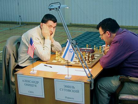 Международный турнир по шахматам имени Анатолия Карпова проводится с 2000 года. Онищук, Саутовский.