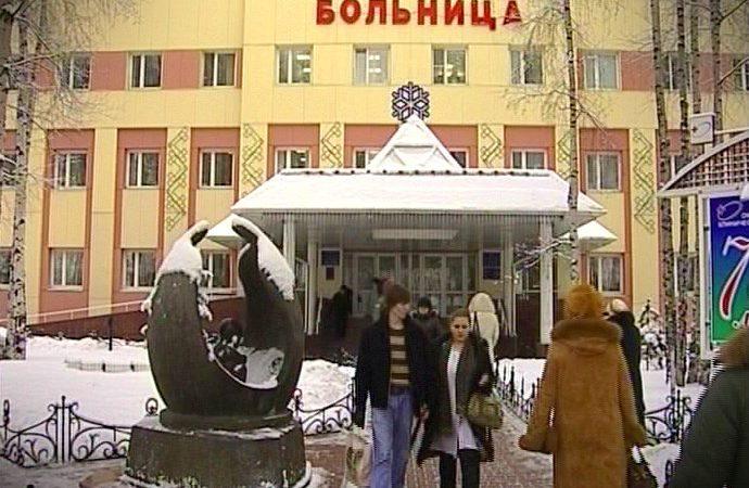 здоровье, Югра, Нефтеюганский район, Сургут, Ханты-Мансийск, подростки,