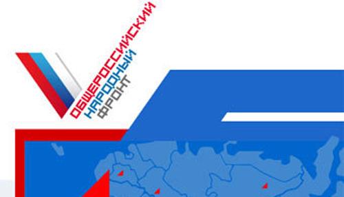 здоровье, Народный фронт, Ханты-Мансийск