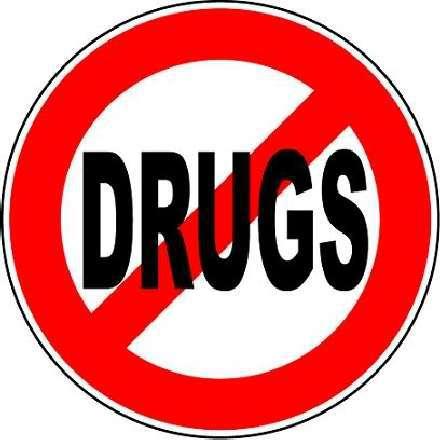 наркотики,