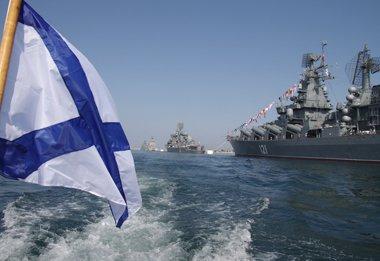 navy - ВМФ