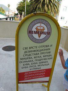 Черногория, вывеска