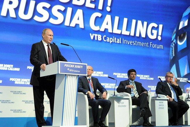 Президент России Владимир Путин выступил с речью на инвестиционном форуме «Россия зовёт!».