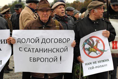 Рогозин высказал все, что думает о евроинтеграции