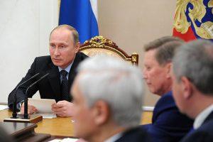 Заседание Совета по противодействию коррупции