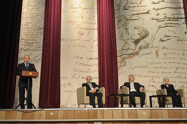 Владимир Путин на Российском литературном собрании