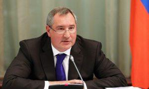 Дмитрий Рогозин, вице-премьер
