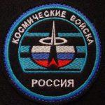 Эмблема космических войс