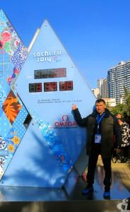 Новый отсчёт. Теперь табло считает дни до старта Паралимпийских игр. Они начнутся в Сочи 7 марта. Югру на них будут представлять четыре спортсмена.