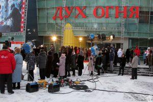 XII Международный фестиваль кинематографических дебютов «Дух Огня»