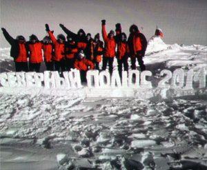 Северный полюс - 2014
