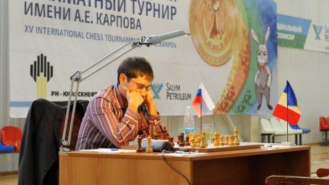 XV шахматный турнир имени Анатолия Карпова