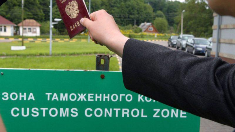мир, Госдума, миграция,