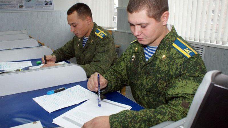 ВУЗы, армия, обучение+служба
