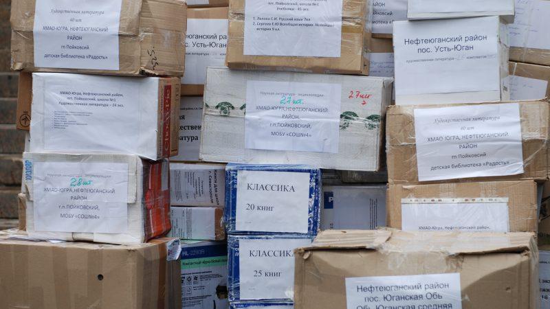 книги, акция, Крым, Севастополь