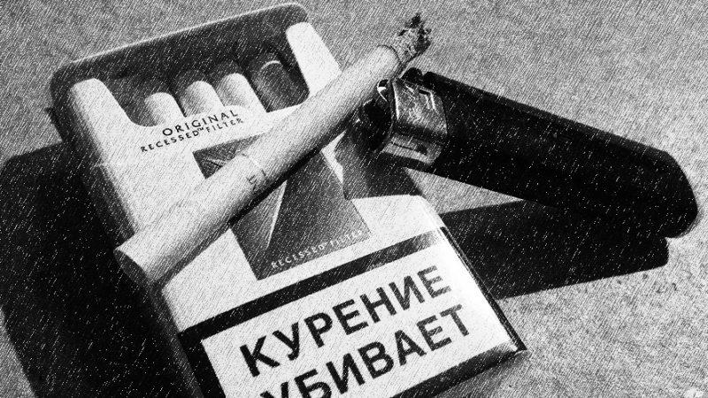здоровье, курение, закон, полиция