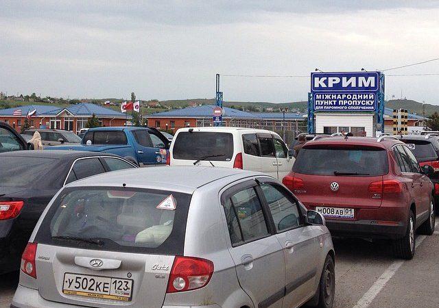 Крым, паром, отдых