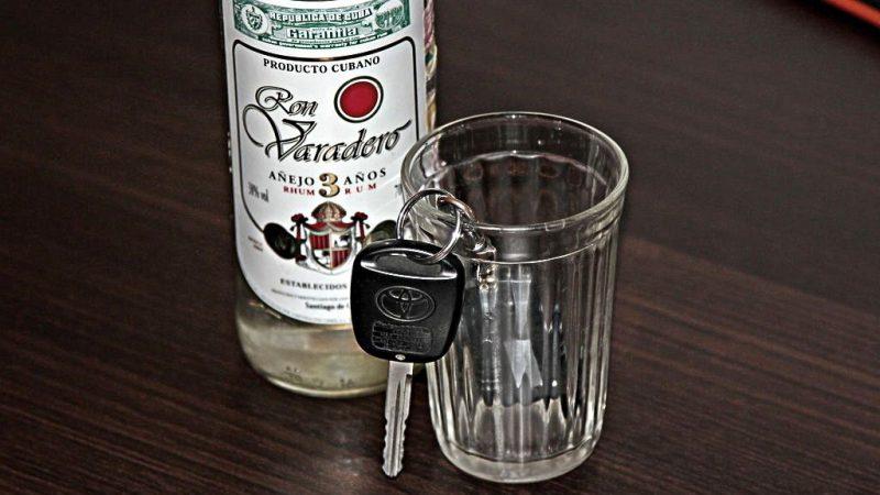 алкоголь за рулём, ром, ключи