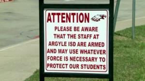 школы, безопасность