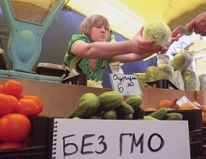 овощи, рынок, гмо