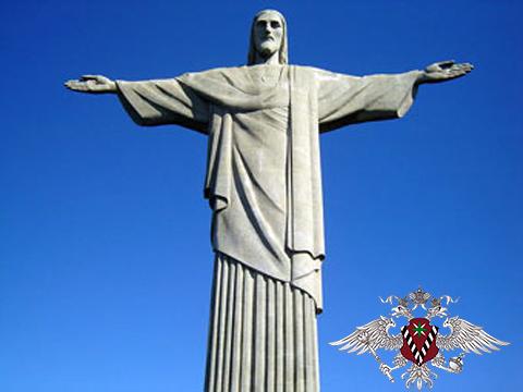 фмс, иисус