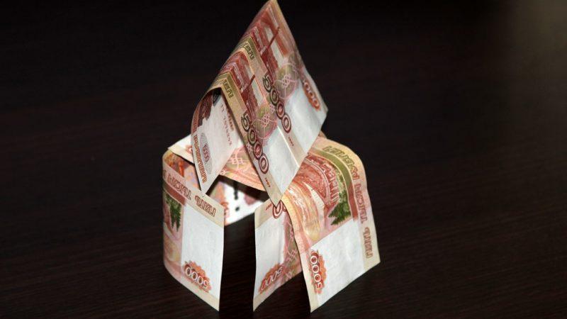 деньги, капремонт, капитальный ремонт, домик, жилище