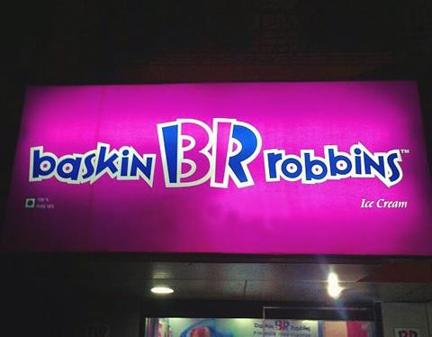 качество мороженого баскин роббинс