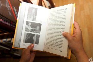 Картина прошлый лет: к читающему через плечо заглядывают ещё несколько человек. Приятное воспоминание