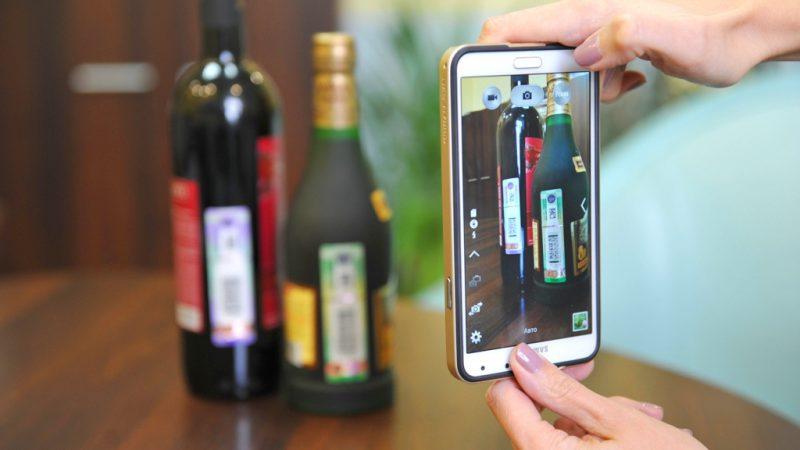 алкоголь, бутылки, телефон