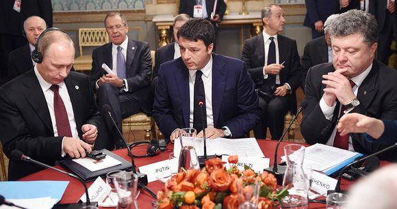 саммит в Милане