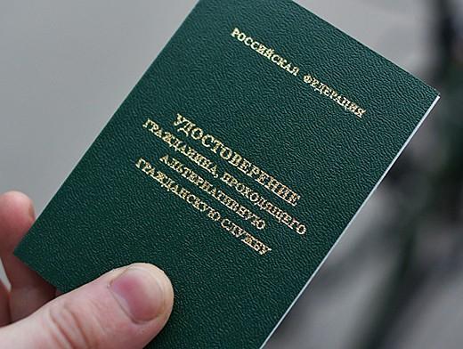 Удостоверение проходящего АГС