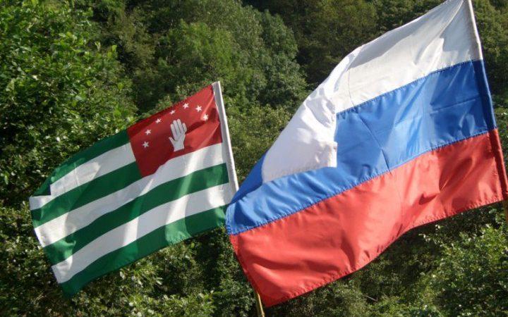 Россия, Абхазия