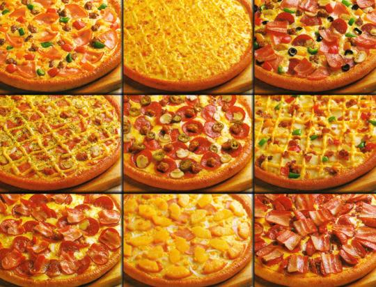 пицца с сыром в микроволновой печи