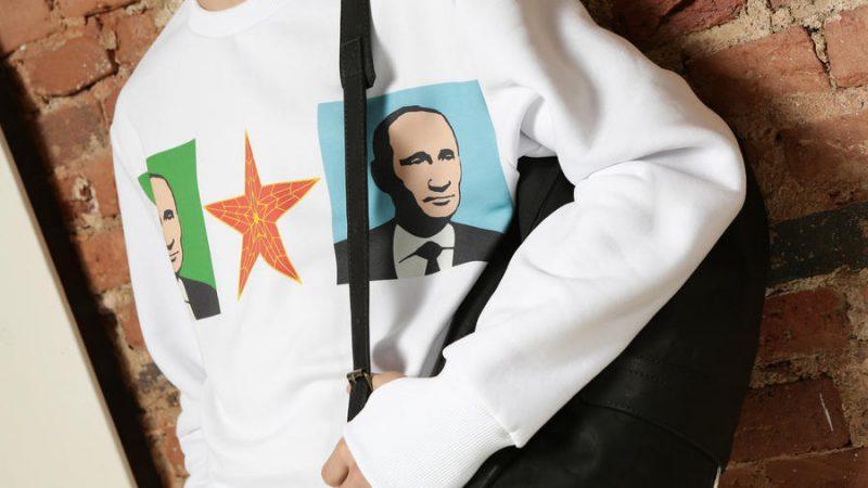 """коллекция """"Родина"""" с изображением Владимира Путина"""