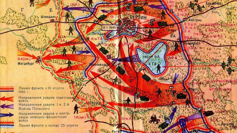 карта, военная операция