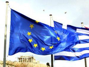 Еврозоюз Греция