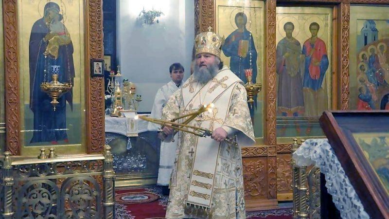 епископ Павел