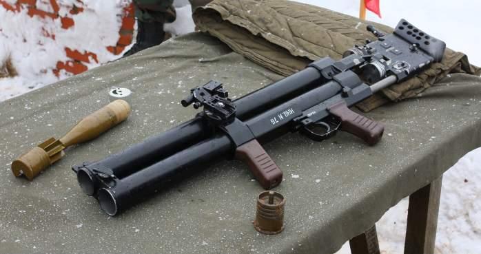 двуствольный противодиверсионный гранатомет ДП-64