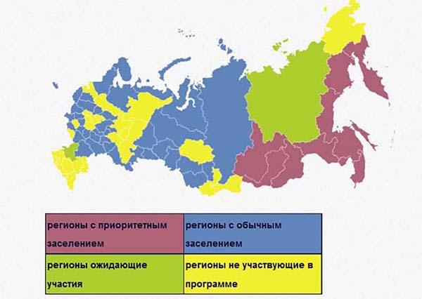 Приоритетные территории заселения на 2014-15 годы