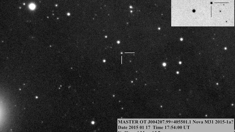 звезда М31 2015-1а