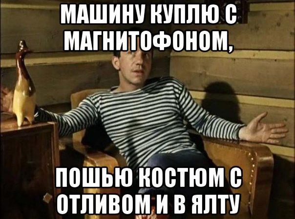 """""""Аэрофлот"""" снижает стоимость билетов до Крыма"""