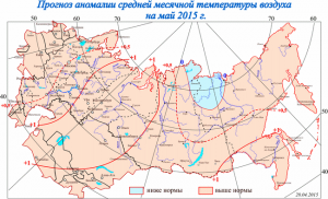 Почти на всей территории России средняя температура месяца ожидается близкой к средним многолетним значениям, в Поволжье, на Урале, в Западной Сибири и на юге Дальнего Востока— на 1 градус выше