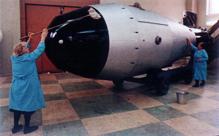 СЯС, ядерные силы
