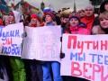 Буйных мало… 83% опрошенных граждан России не будут протестовать