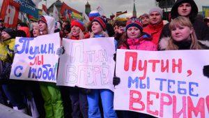 путин, митинг